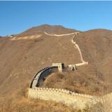 Wielki-Mur1